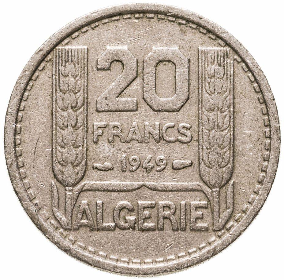 купить Алжир 20 франков (francs) 1949
