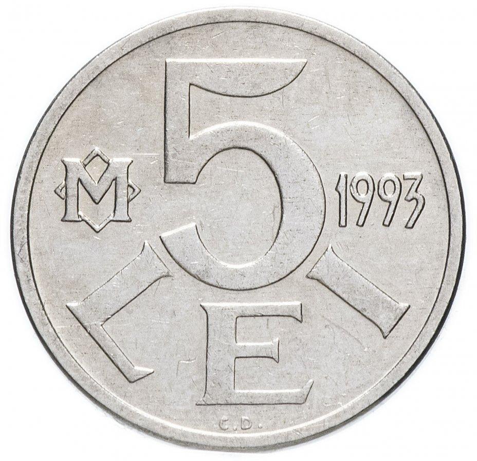 купить Молдова 5 лей 1993