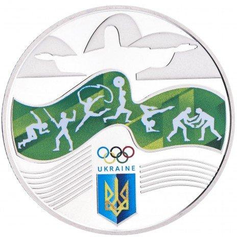 """купить Украина 5 гривен 2016 """"Олимпийские игры в Рио-де-Жанейро"""""""