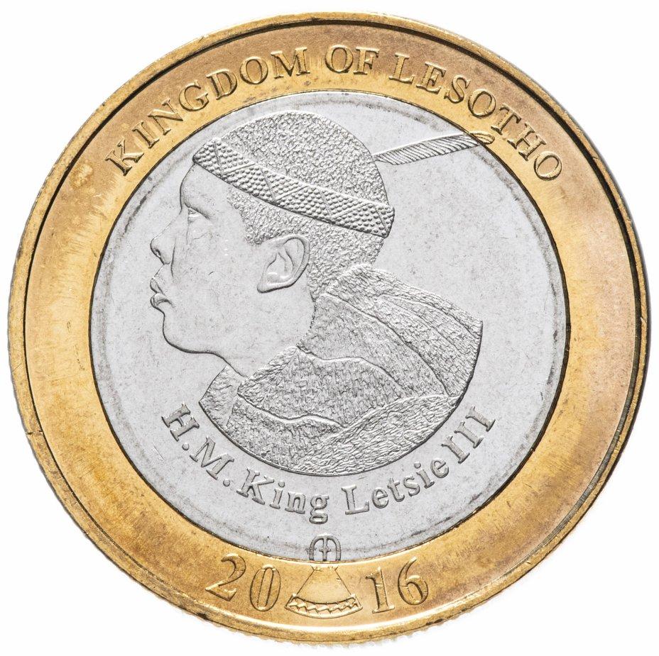 "купить Лесото 5 малоти (maloti) 2016 ""50 лет Независимости"""