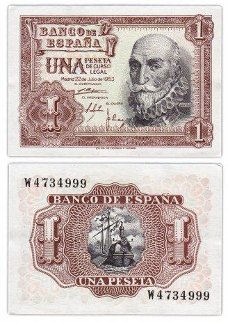 купить Испания 1 песета 1953 (Pick 144)