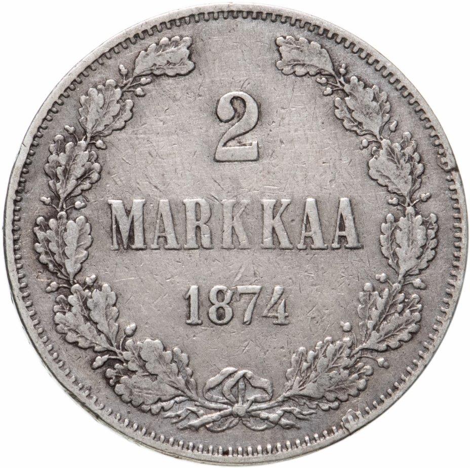 купить 2 марки 1874 S