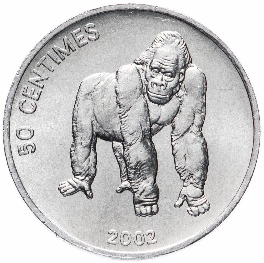 """купить Конго (ДРК) 50 сантимов (centimes) 2002 """"Животные - Горилла"""""""