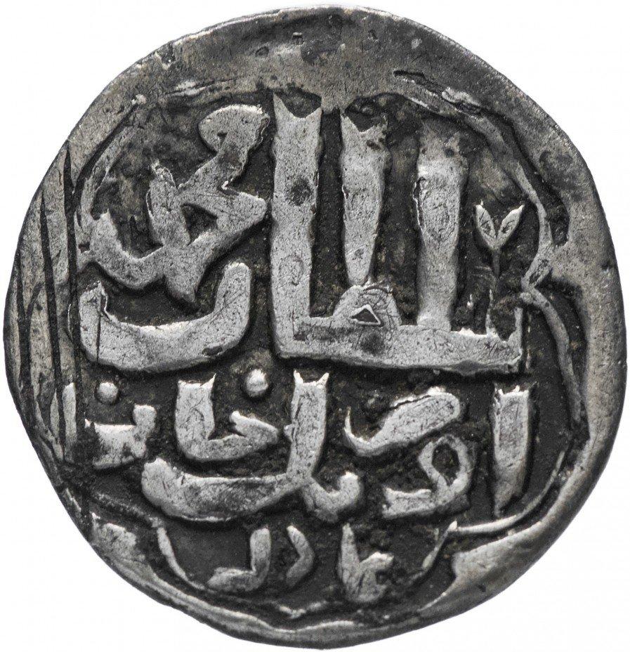 купить Узбек-Хан Данг чекан Сарай ал Махруса 722г.х.
