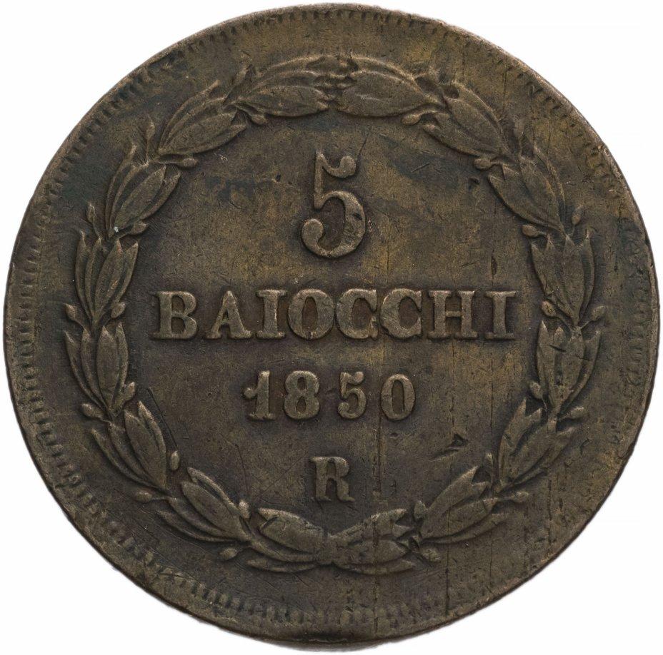 купить Папская область 5 байокко (baiocchi) 1850 Пий IX