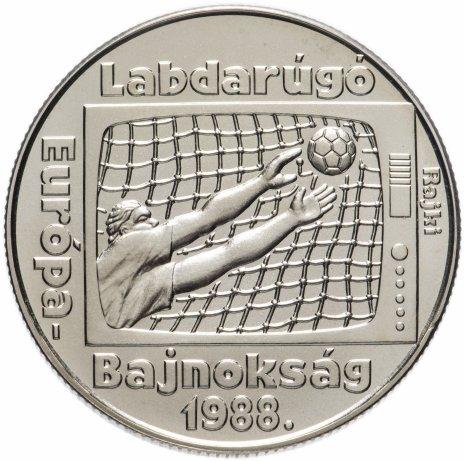купить Венгрия 100 форинтов 1988 год Чемпионат Европы по Футболу ФРГ 1988