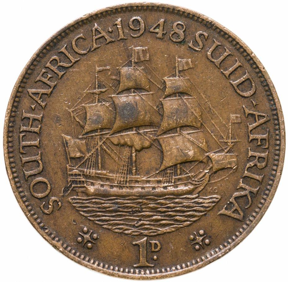 купить Южная Африка (ЮАР) 1 пенни (penny) 1948 Без точки после даты