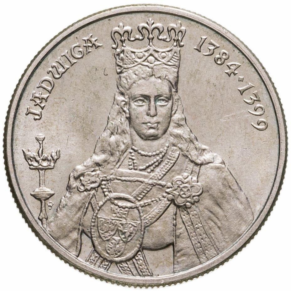 """купить Польша 100 злотых (zlotych) 1988 """"Польские правители - Королева Ядвига"""""""