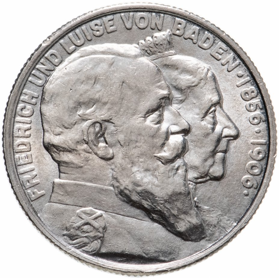 купить Германская Империя, Баден 2 марки (mark) 1906  50 лет свадьбе Фридриха I и Луизы Прусской