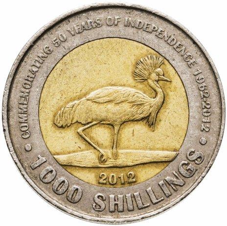 """купить Уганда 1000 шиллингов 2012 """"50 лет независимости"""""""