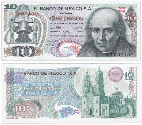 купить Мексика 10 песо 1975 (Pick 63h) Подпись 3 Надпечатка фиолетовая-фиолетовая