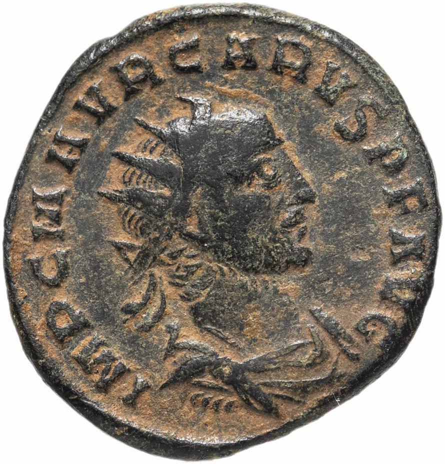 купить Римская империя, Кар, 282-283 годы, Аврелианиан.