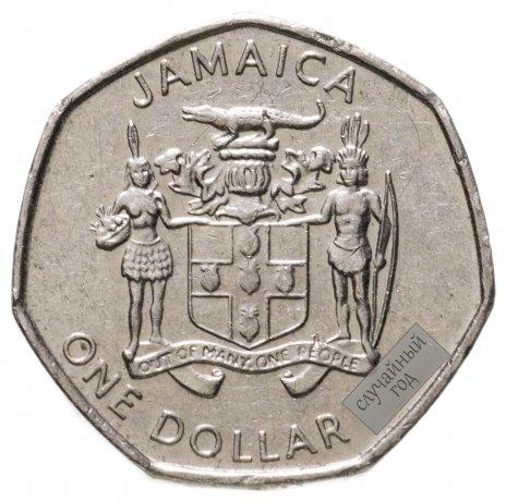 """купить Ямайка 1 доллар 1994-2015 """"Национальный герой Александр Бустаманте"""", случайная дата"""