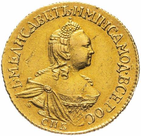 купить 2 рубля 1756 года СПБ, Биткин №94 (R1)