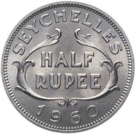 купить Сейшельские острова 1/2 рупии 1960