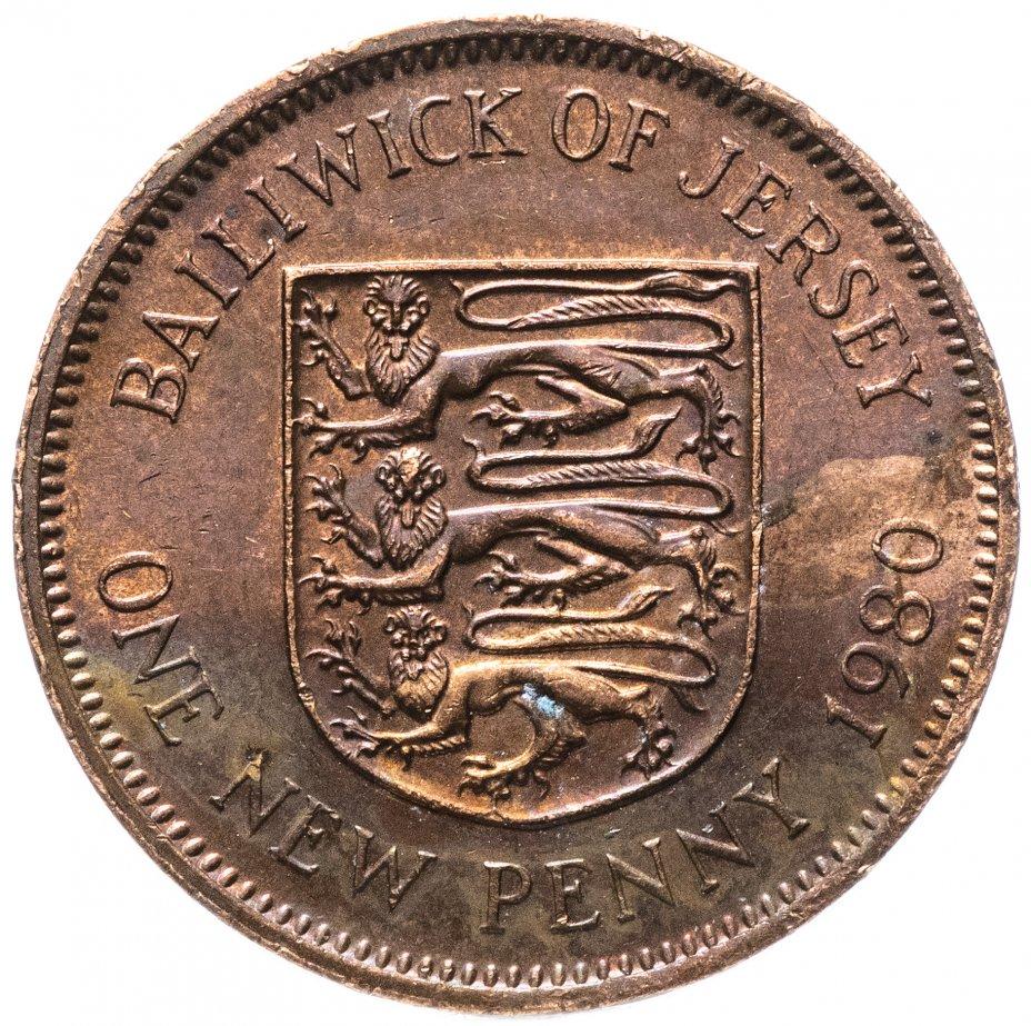 купить Джерси 1 новый пенни (new penny) 1980
