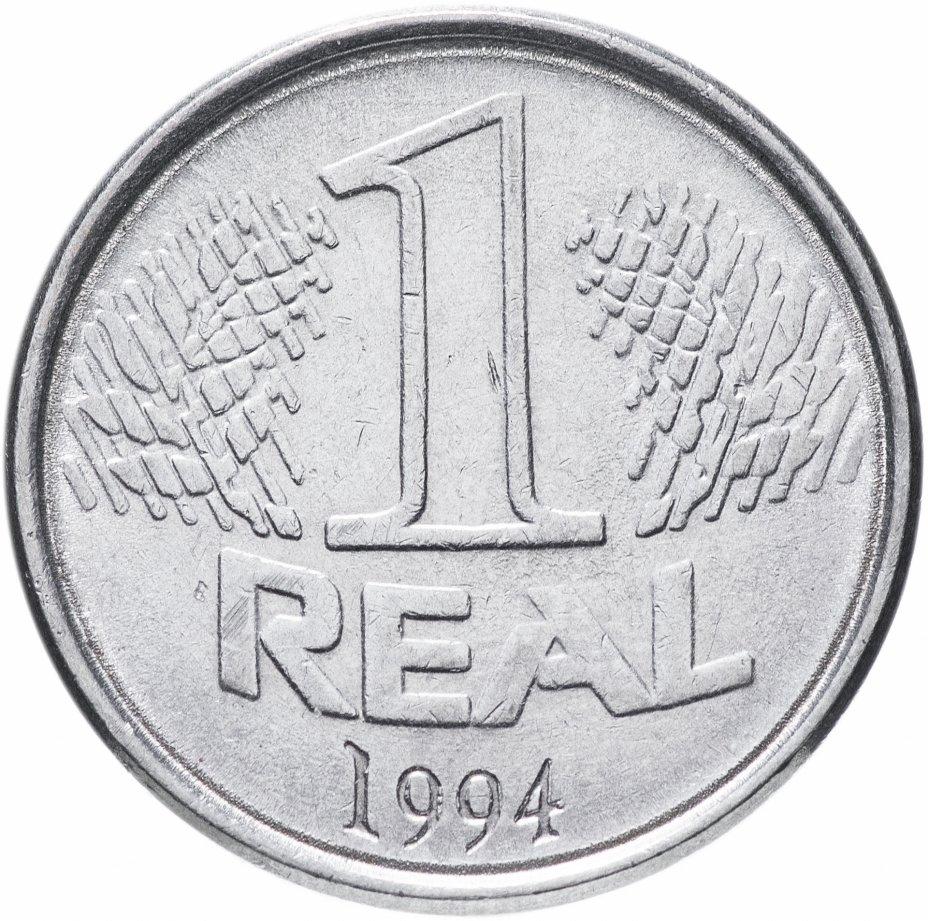 купить Бразилия 1 реал (real) 1994