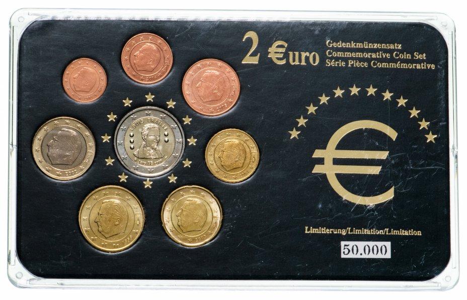 купить Франция годовой набор из 8 монет евро 1999-2009, в футляре