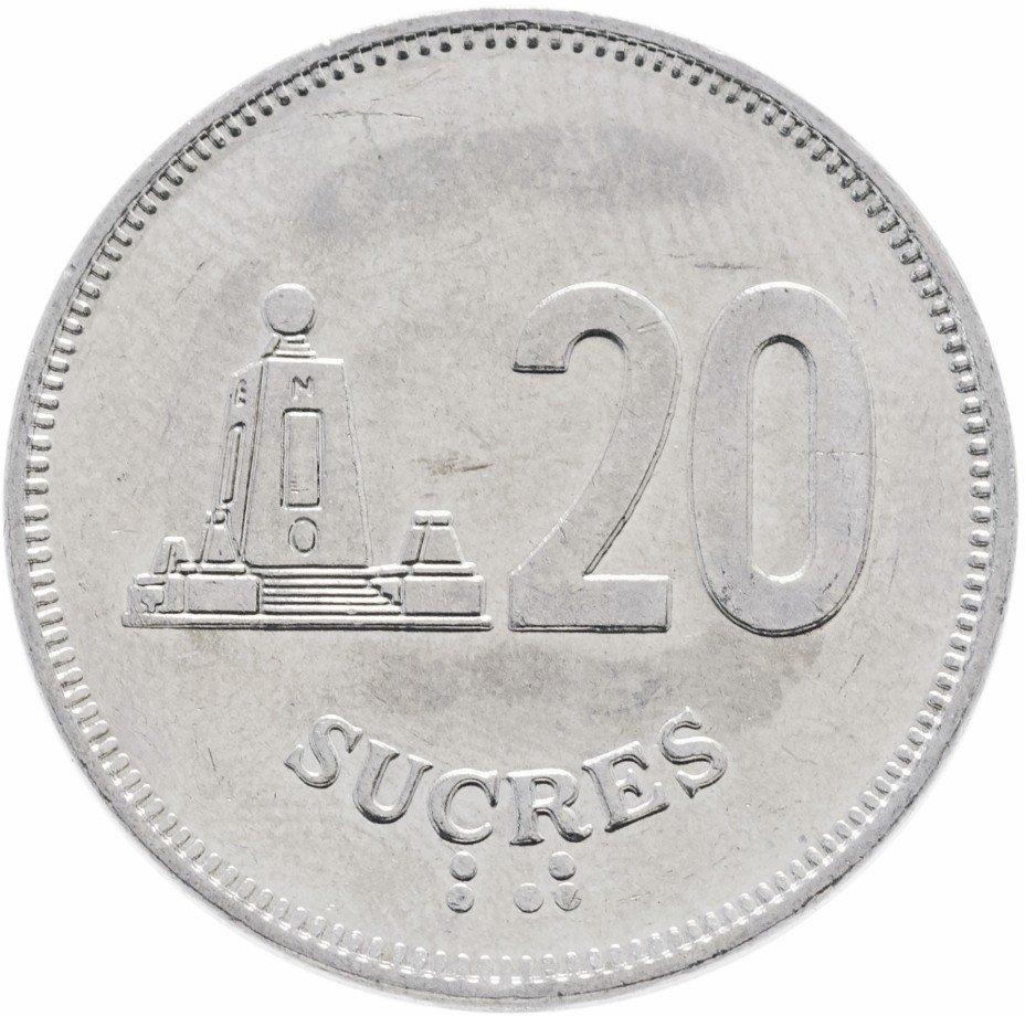 купить Эквадор 20 сукре (sucres) 1988-1991, случайная дата