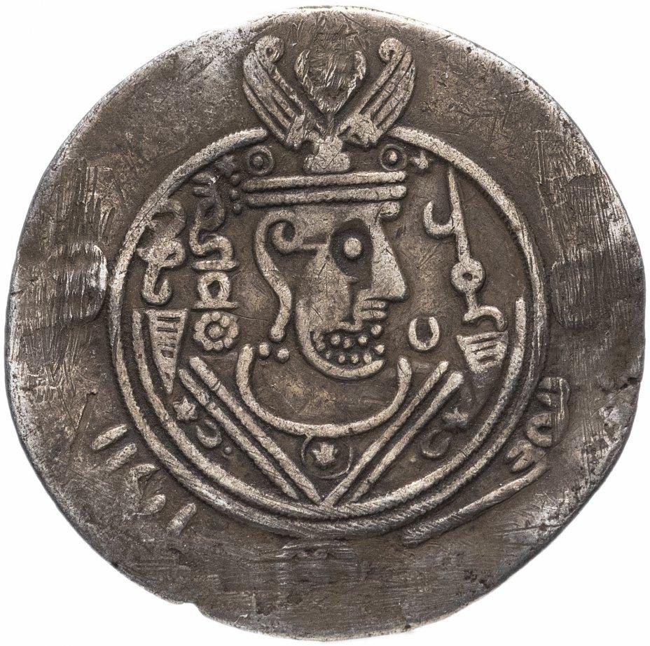купить Арабо-сасаниды Табаристана, Умар ибн аль-Ала, 771-782 годы, гемидрахма.