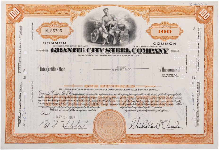 купить Акция США GRANITE  CITY STEEL COMPANY, 1967 г.