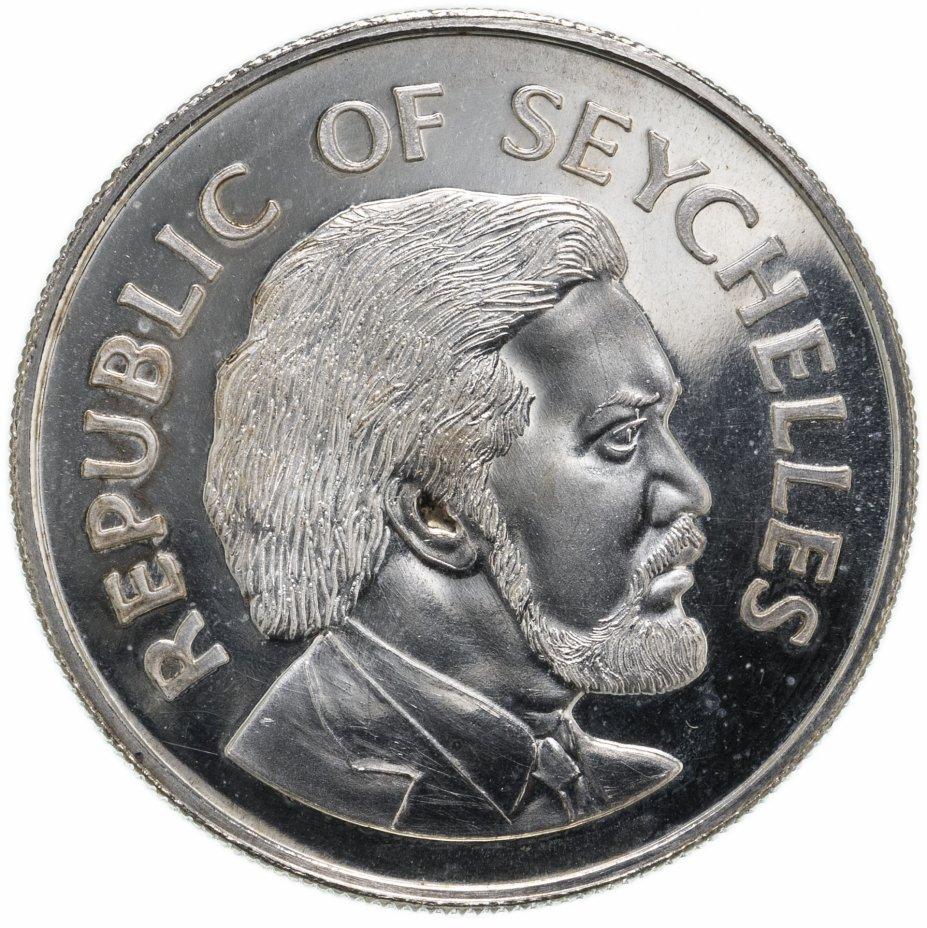 купить Сейшелы 25 рупий, 1977 25 лет правления Королевы Елизаветы II