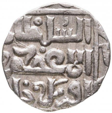 купить Узбек-Хан, Данг, чекан Сарая 734г.х.(С Калимой)