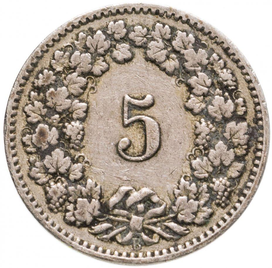 купить Швейцария 5 раппенов (rappen) 1907