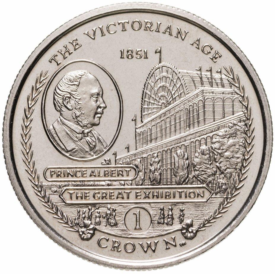 """купить Гибралтар 1 крона 2001 """"Викторианский век - Всемирная выставка 1851"""""""
