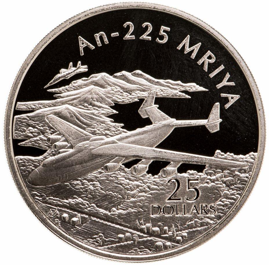 """купить Соломоновы Острова 25 долларов (dollars) 2003  Самолёты - Ан-225 """"Мрия"""""""