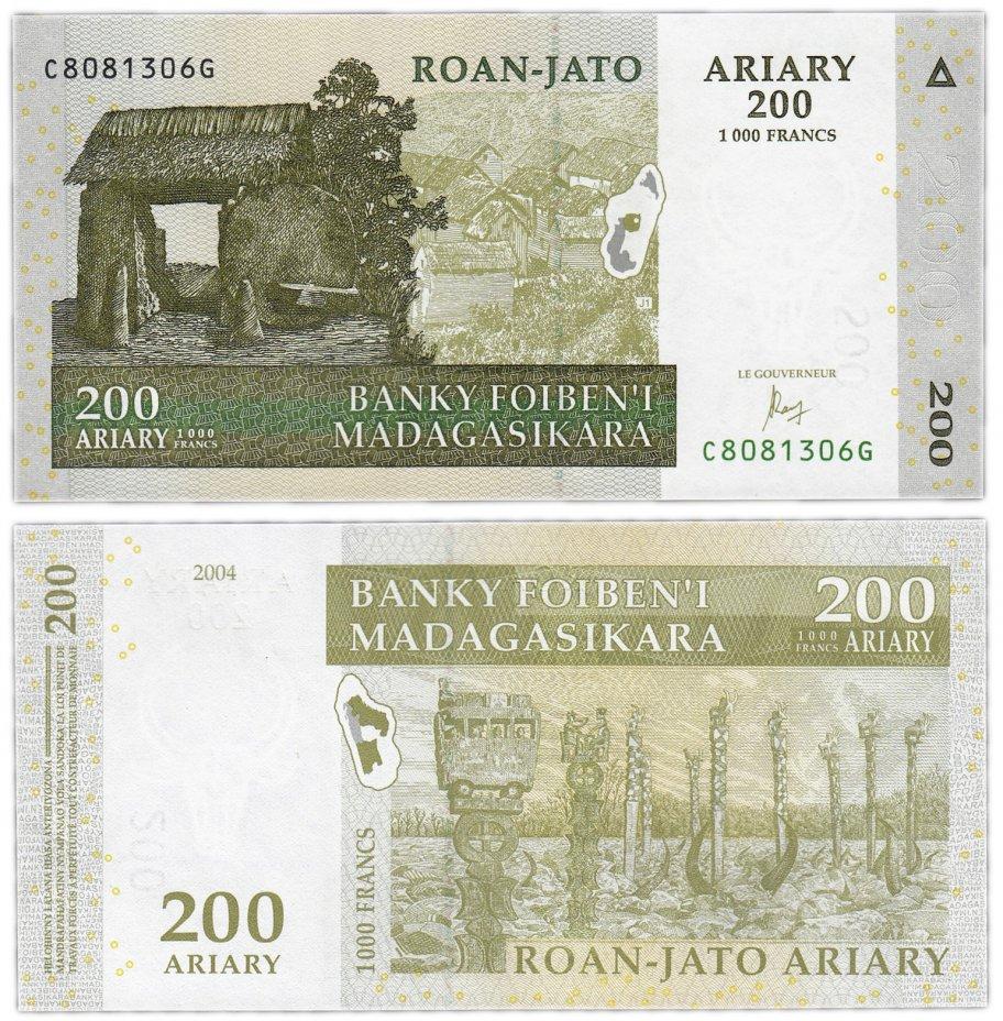 купить Мадагаскар 200 ариари 2004 (Pick 87)