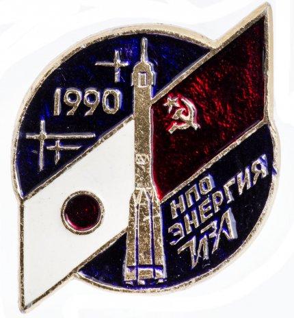 купить Значок  Космос СССР Япония НПО Энергия 1990 (Разновидность случайная )