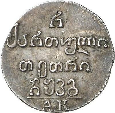 купить полуабаз 1823 года АК