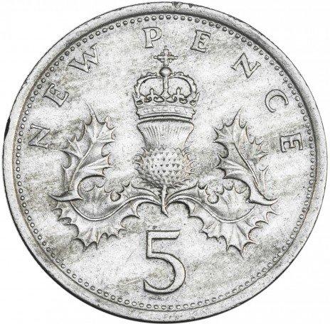 купить Англия 5 пенсов 1975