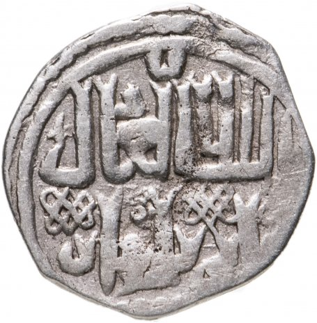 купить Джанибек хан Данг чекан Сарай ал- Джедид 746 г.х.