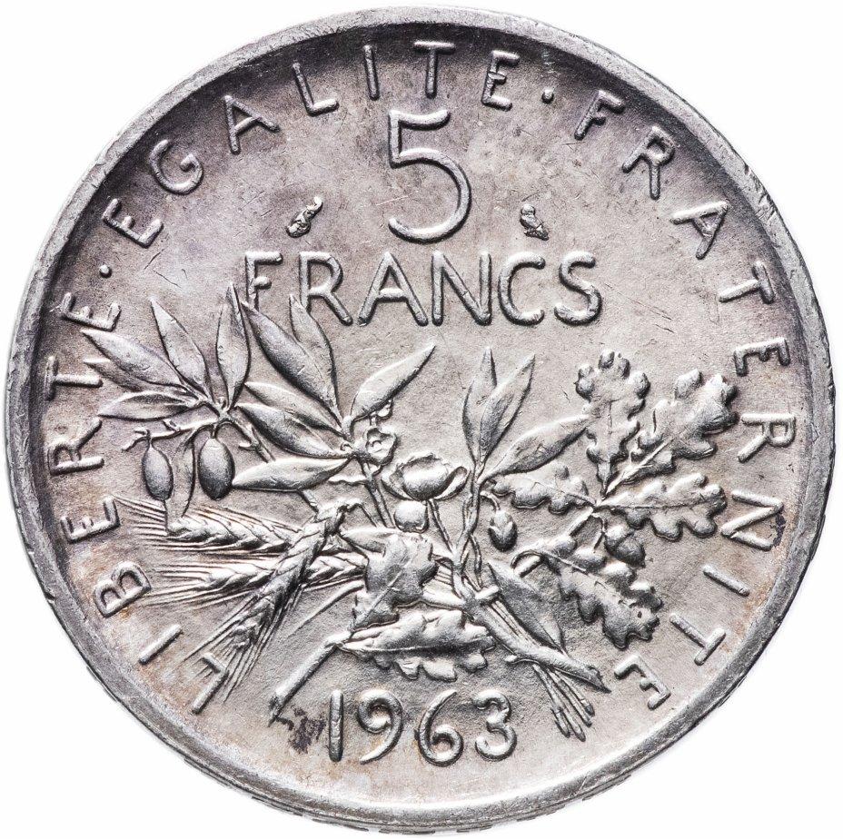 купить Франция 5 франков 1963