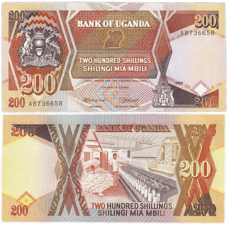 купить Уганда 200 шиллингов 1987 (Pick 32)