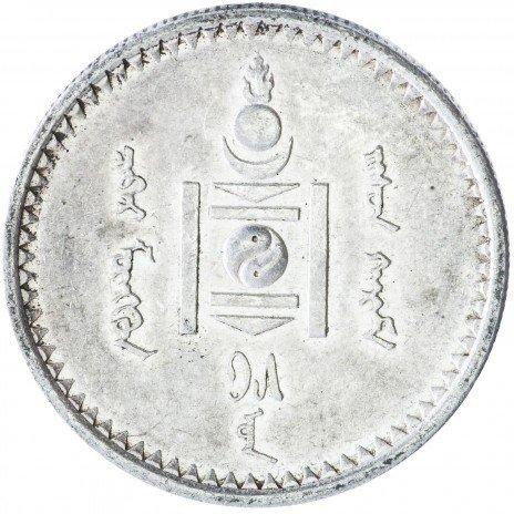 купить Монголия 50 мунгу 1925