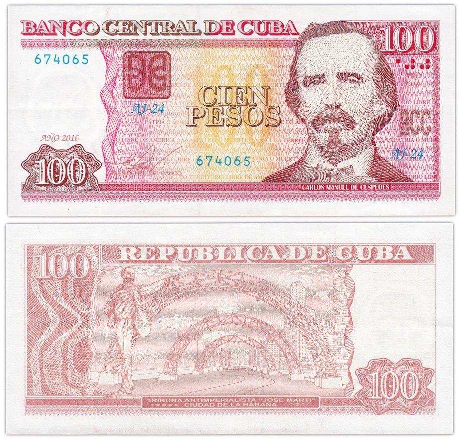 купить Куба 100 песо 2016 (Pick 129h)