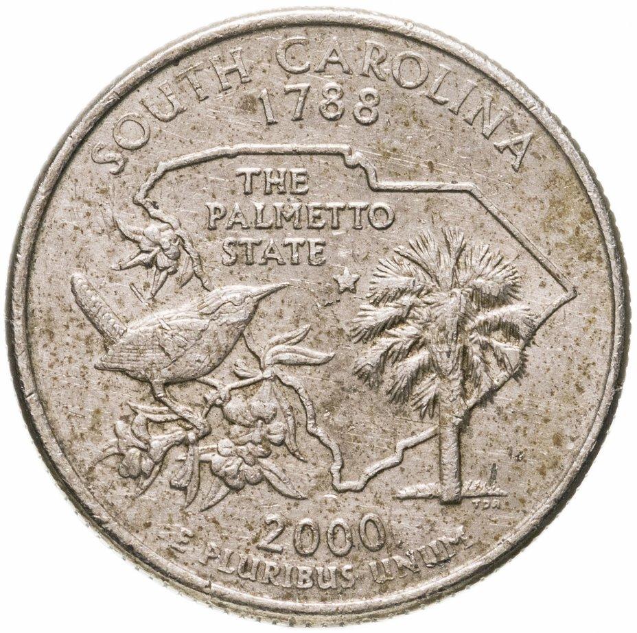 """купить США 1/4 доллара (квотер, 25 центов) 2000 """"Штат Южная Каролина"""""""