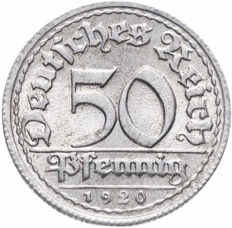 купить Германия (Веймарская республика) 50 пфеннигов (pfennig) 1920