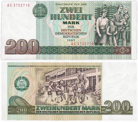 купить Германия ГДР 200 марок 1985 (Pick 32)