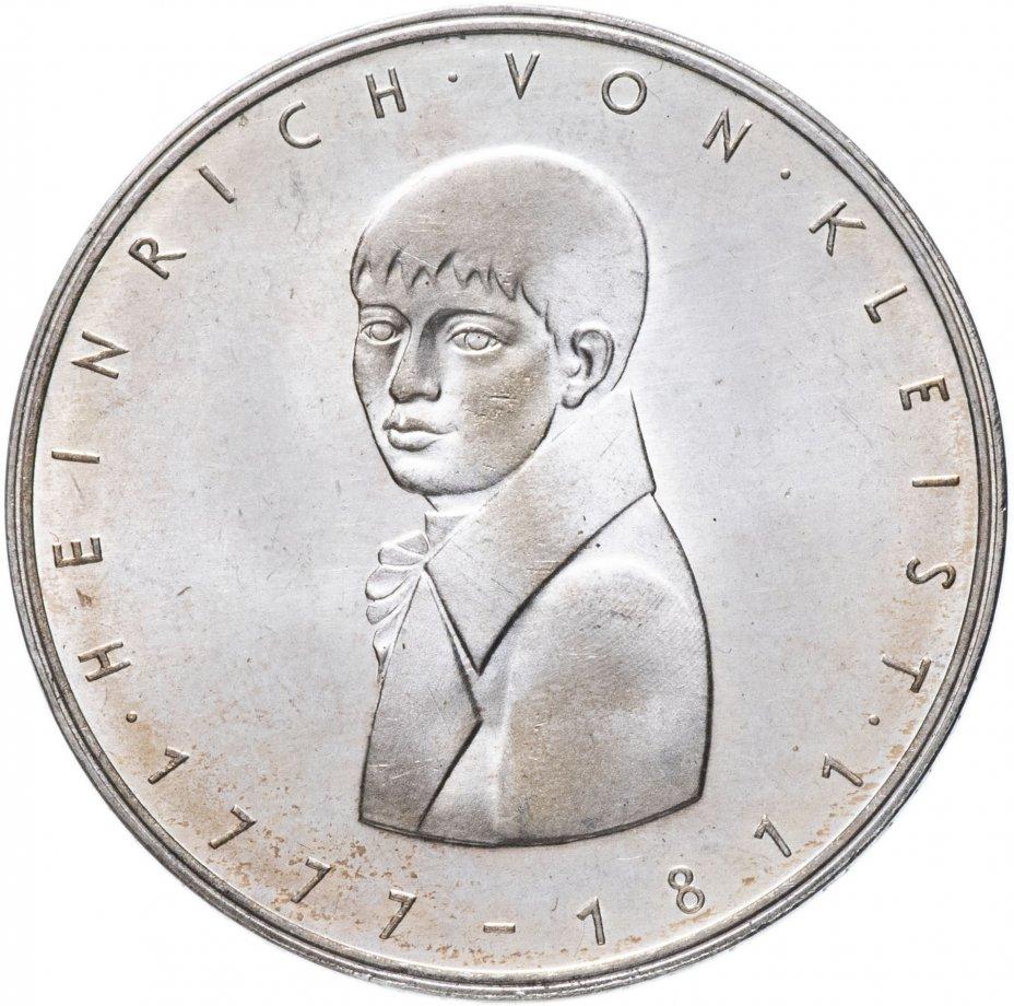 """купить Германия 5 марок 1977 """"200 лет со дня рождения Генриха фон Клейста"""""""