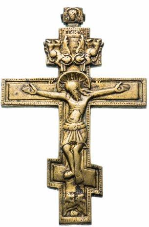 """купить Крест киотный """"Распятие Христово"""" конец XIX-начало XX вв."""