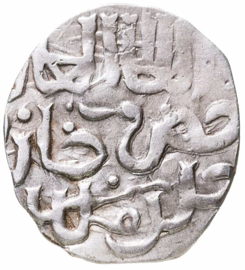 купить Хызр-Хан, Данг, чекан Сарай ал-Джедид 761-762г.х. (Великая Замятня)