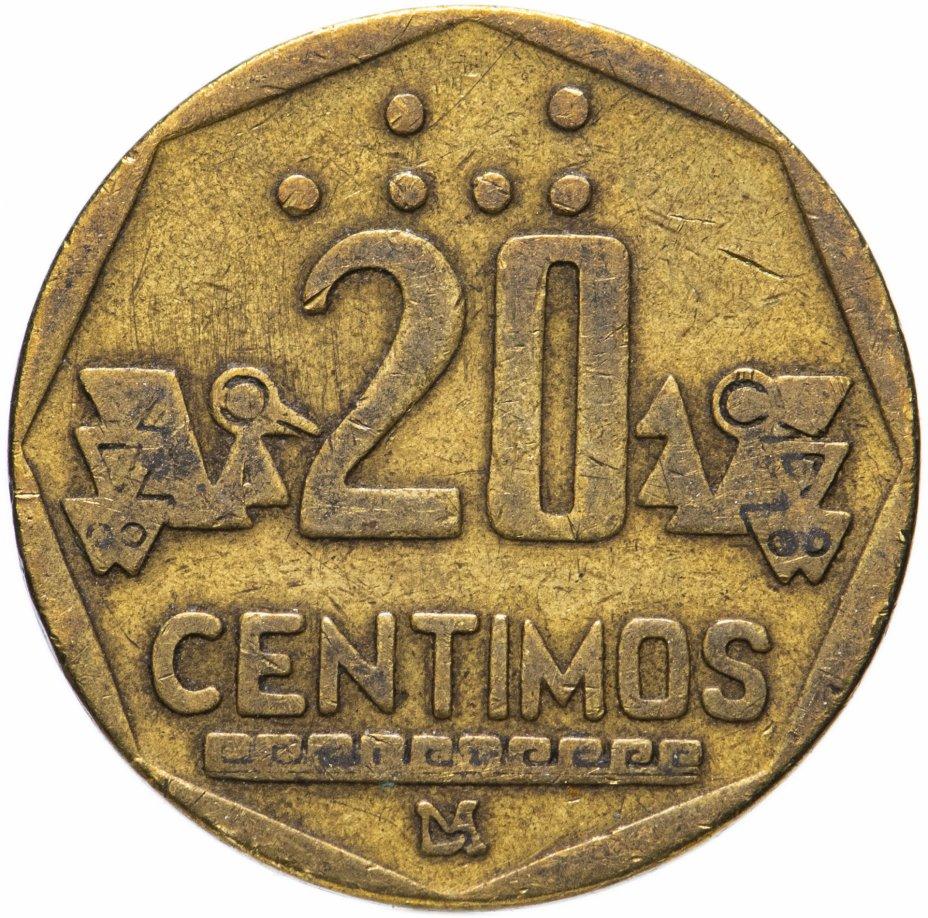 купить Перу 20 сентимо (centimos) 1991-2000, случайная дата