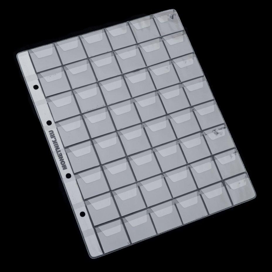 купить Профессиональные (professional) листы с клапанами для монет на 48 ячеек (29х29 мм), формат Оптима (Optima) 200х250 мм