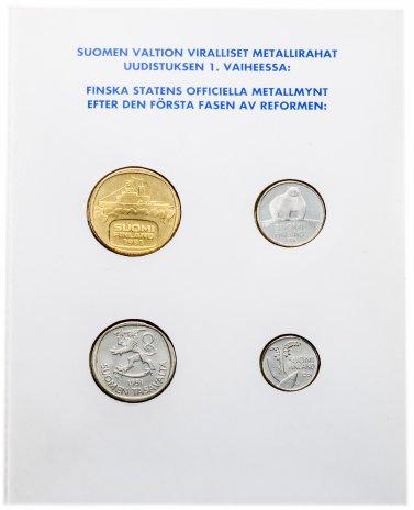 купить Финляндия набор монет 1991 в буклете (4 штуки)