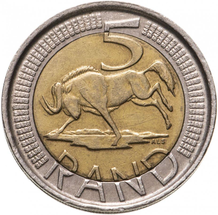 купить ЮАР 5 рандов (рэндов, rand) 2007