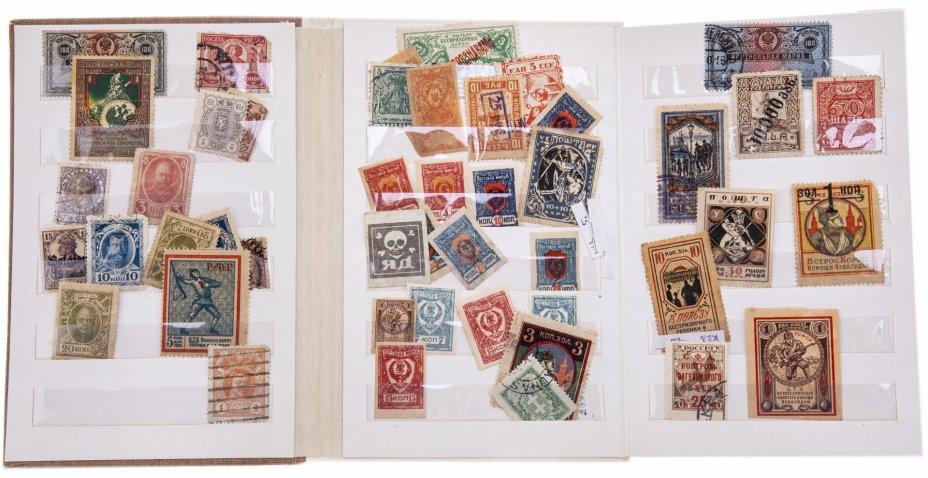 купить Коллекция марок Российской империи и СССР - 46 штук  в кляссере
